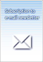 Subscription to e-mail newsletter