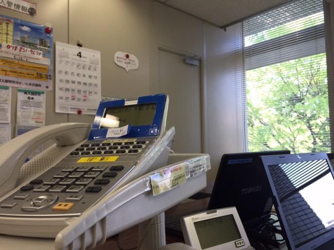 外国人総合相談センター埼玉
